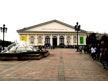 МАНЕЖ, Москва